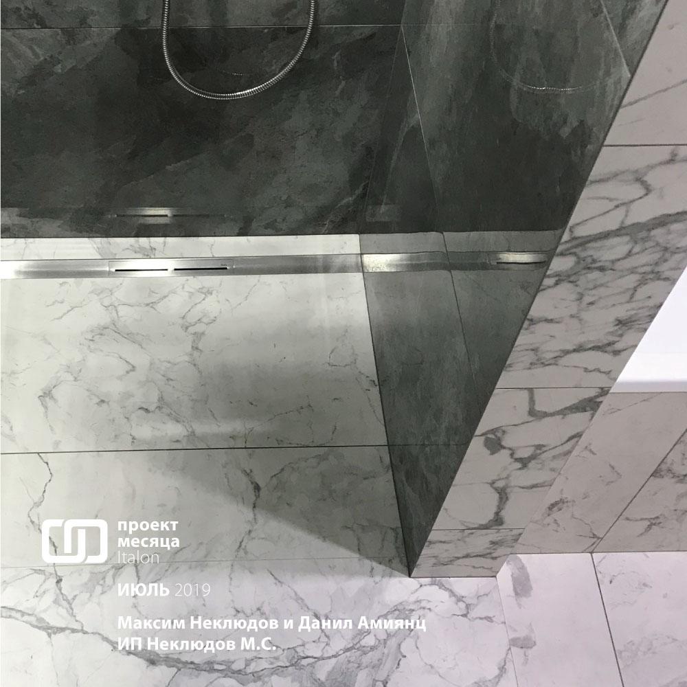 реализованный проект с плиткой под мрамор италон дизайн ванной плиточник