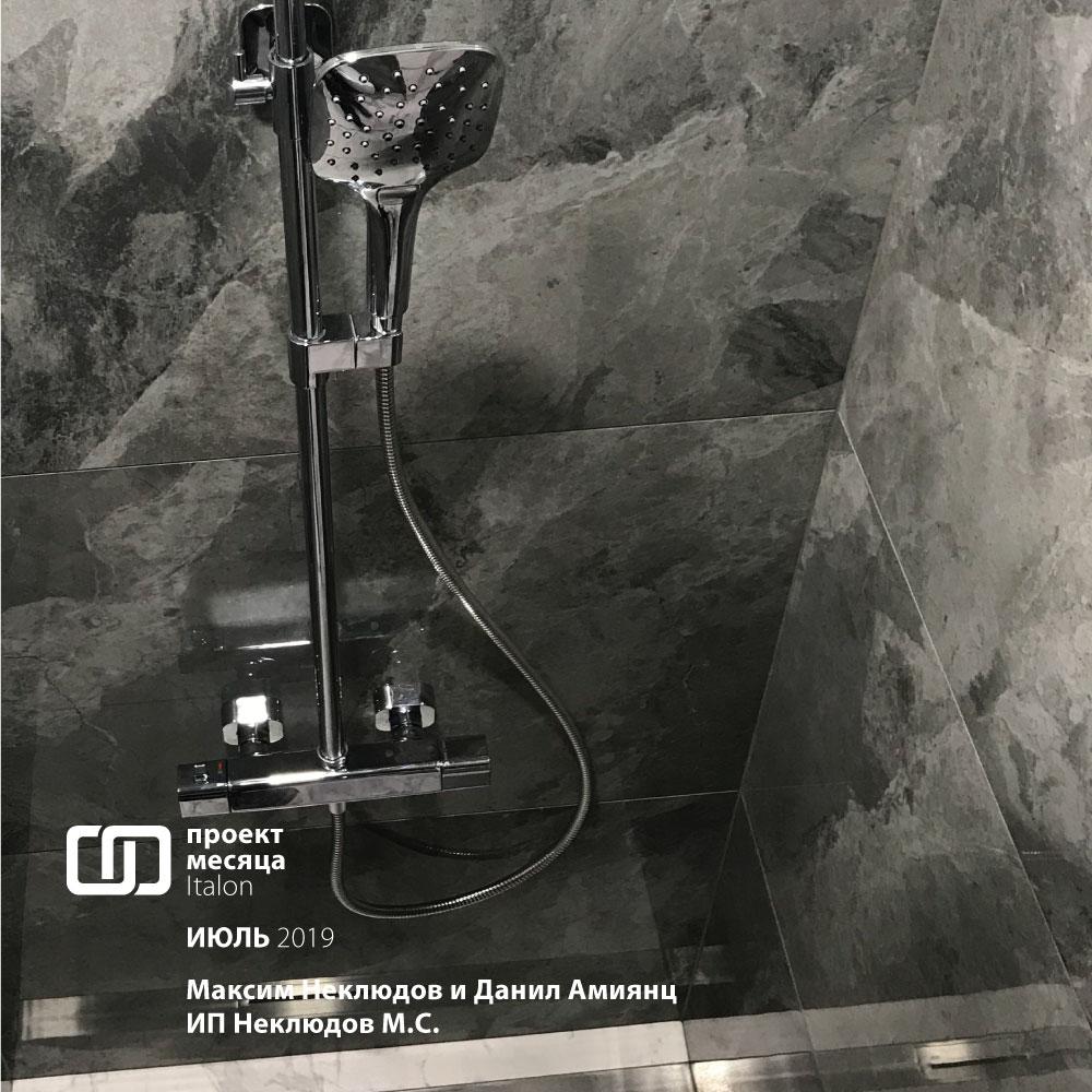 реализованный проект плитка для ванной проект ваннной плитка под мрамор дизайн ванной